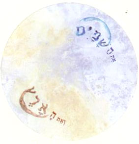 The Creation Story in Round Book